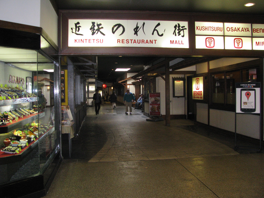 Japantown San Francisco Clothing Store