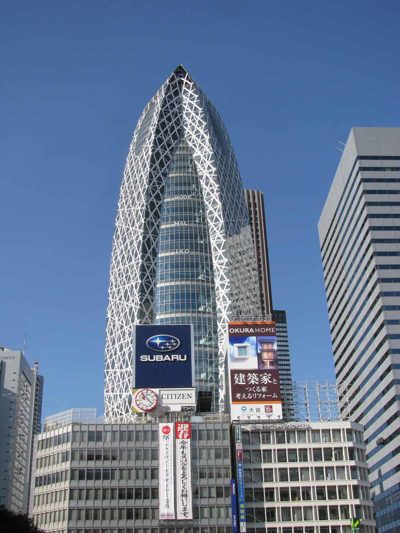 Josiahs Japan Travelogue  Part  January - Cool apartment buildings