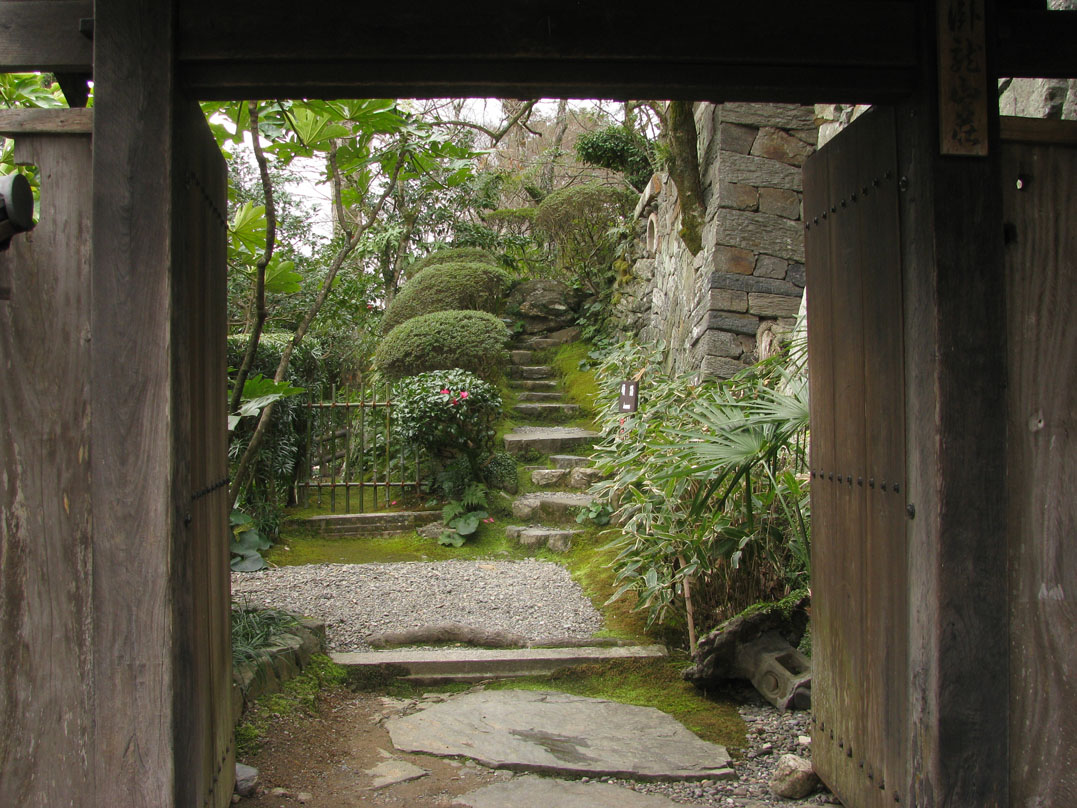 Old garden house - While The Street In Question Wasn T At All Touristy It Did Have Quite A Lot Of Old Houses And While I Was Wondering Around There I Stumbled Across Ozu S