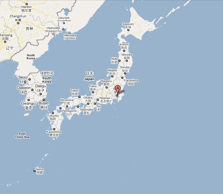 Josiah S Japan Travelogue 2 Part 1 January 2011